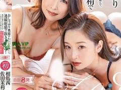 KIRE-040:相马茜(相馬茜)口碑不错番号作品资料详情(特辑585期)
