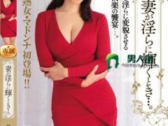 JUY-363:竹内瞳(Hitomi Takeuchi)口碑不错番号作品资料详情(特辑1952期)