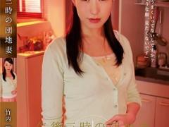 SHKD-793:竹内瞳(Hitomi Takeuchi)口碑不错番号作品资料详情(特辑1133期)