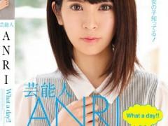 TEK-085:ANRI(坂口杏里)口碑不错番号作品资料详情(特辑1941期)