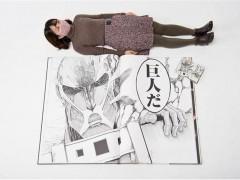 挑战金氏世界纪录 《进击的巨人》出版XL版漫画