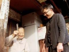 韩国名厨如李时珍再世 「青苔变浓汤」九旬母连喝好几碗
