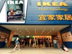IKEA敦北熄灯特卖最低3折 整间房6800元打包
