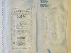 又出包!食药署追加回收219批永丰生理食盐水注射液