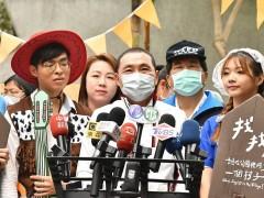 台湾再现本土案例 侯友宜:见微知着、避免再有漏洞