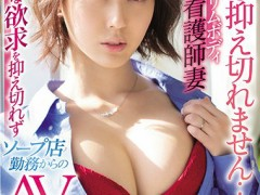 EYAN-167:AV界最强三脚兽!吉冈ルミカ、两片商同时解禁! …